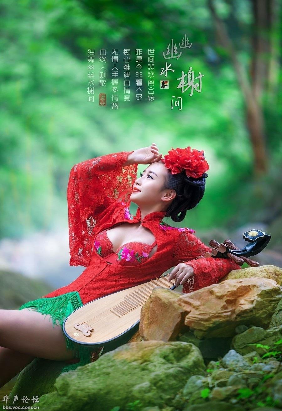 性感古装琵琶美女 - 花開有聲 - 花開有聲