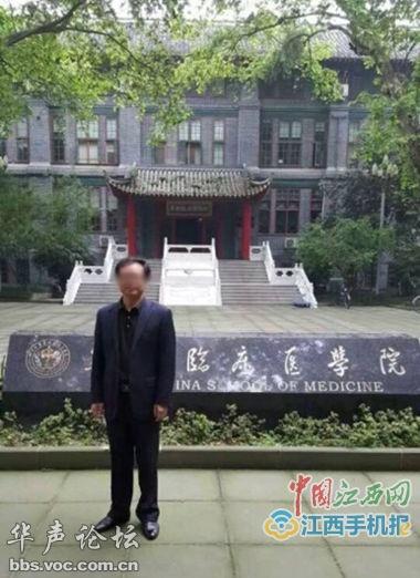 江西一名精神病院院长被杀图片 82943 380x522