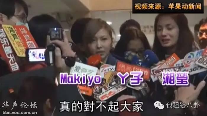 大小s领衔的七仙女_大小S领衔的台湾七仙女都上岸了,为什么Makiyo还在泥潭里 - 娱乐 ...