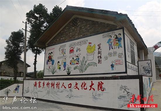 新晃县第一中学_新晃县有多少人口