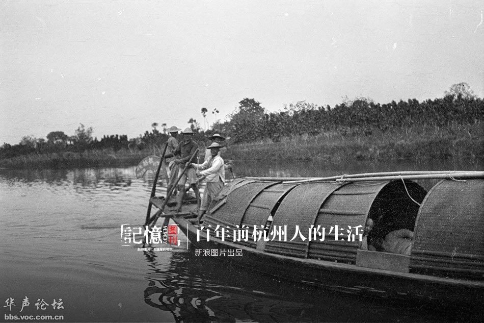 百年前杭州人的生活