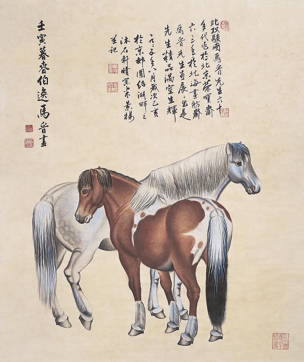 马晋工笔画(分享) - 第2页 - 图形素材 - 云海音画网