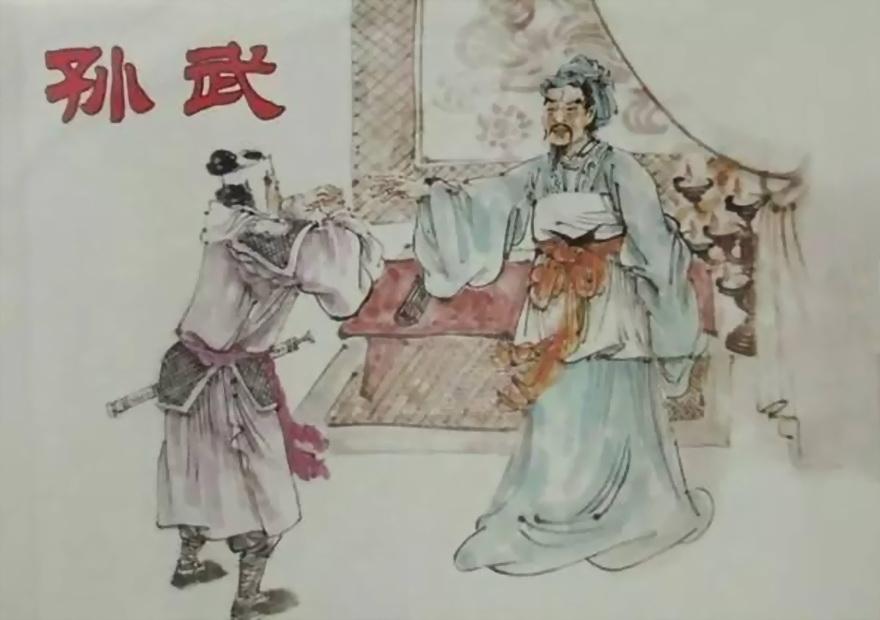 图说古圣先贤及中国古今名家传世书画赏析