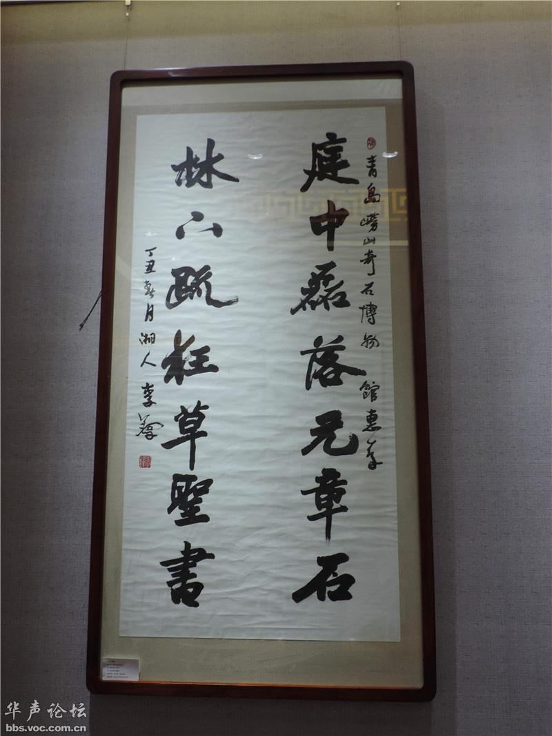 湖南省名家书画精品展 作品欣赏