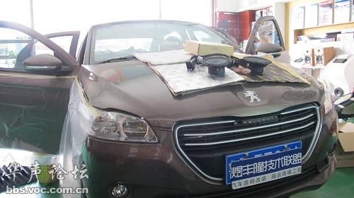青岛煜丰隆汽车音响 标志全车隔音加布莱曼DSP高清图片