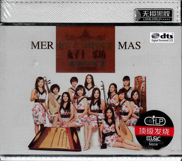享受近乎无暇的美妙音乐《国色天香·女子十二乐坊》3CD/DTS - 啊英 - .