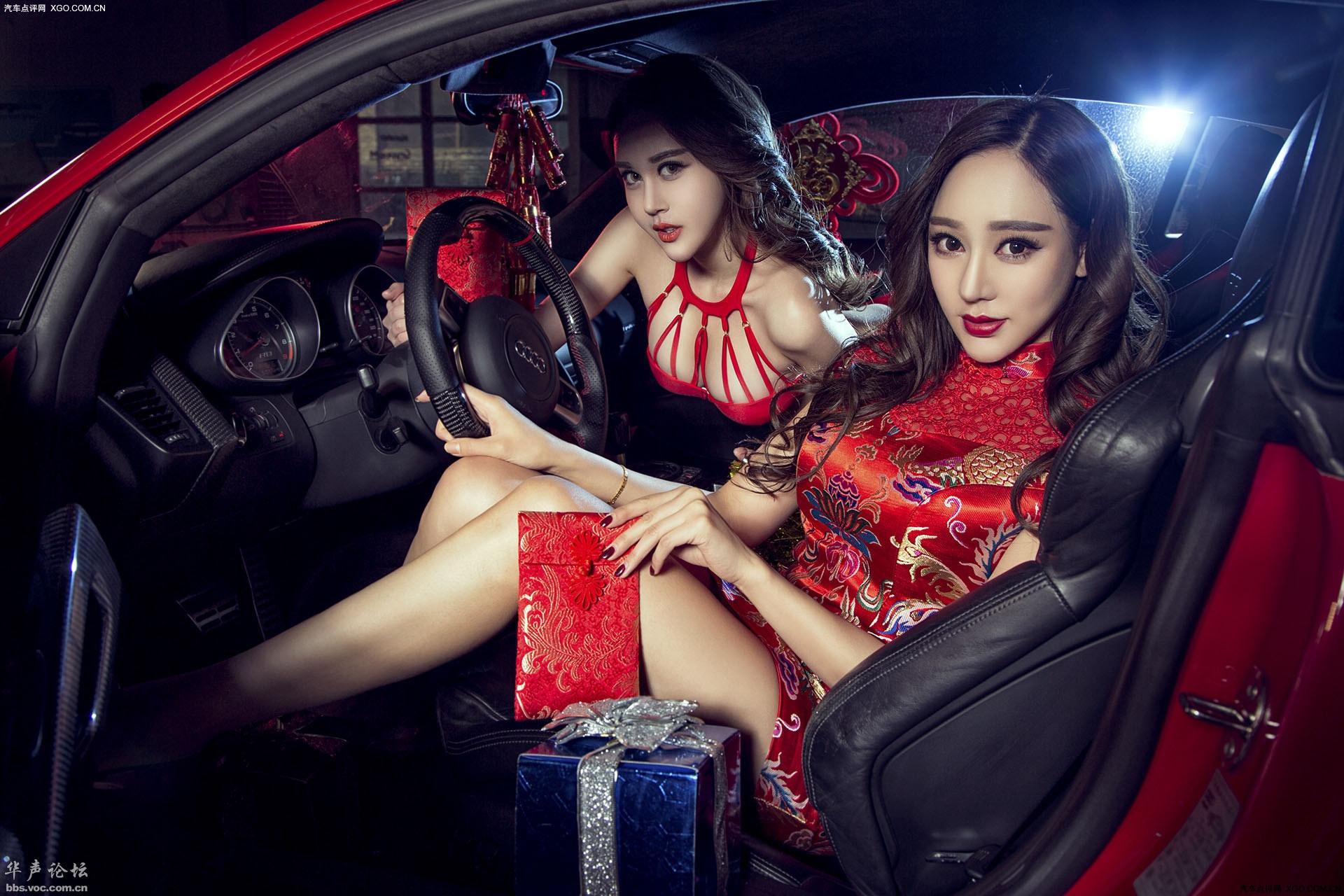 车模闹新春