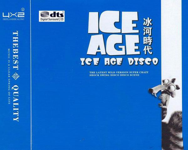 超劲爆DJ舞曲 强劲动感十足《冰河时代 英文的士高DJ》2CD/DTS - 啊英 - .