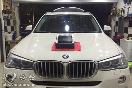 宝马X3汽车音响改装高清图片