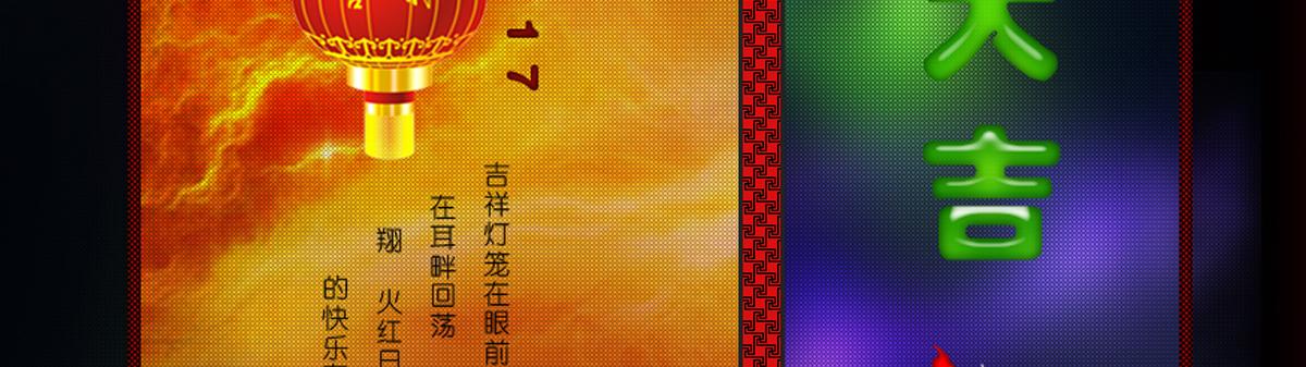 2017年04月20日 - 阳子 - ab30208cdefg的博客