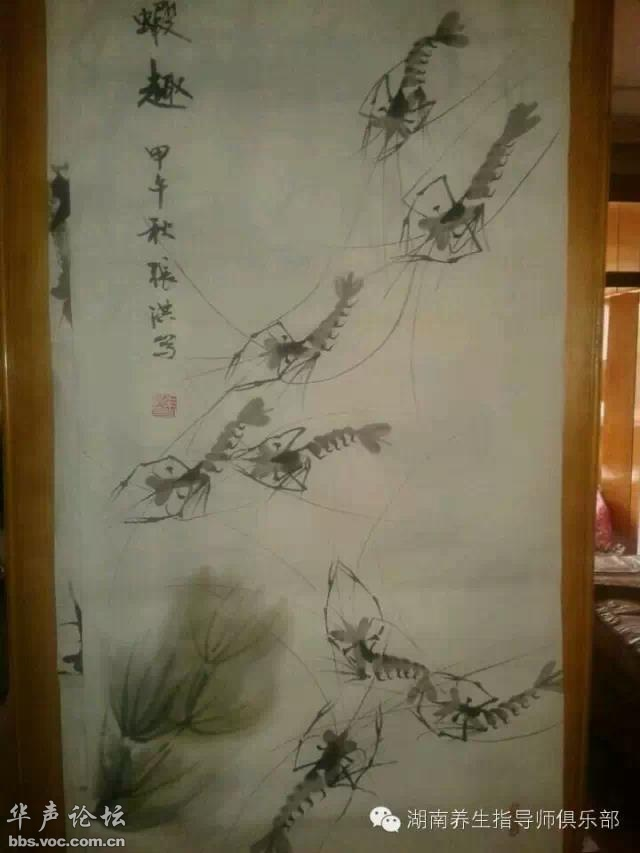 湖南书画名家张洪精品掠影