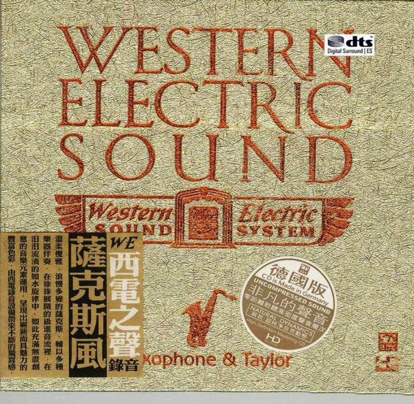 低音萨克斯 爵士蓝调音乐 山姆泰勒《西电之声·萨克斯风》DTS - 啊英 - .