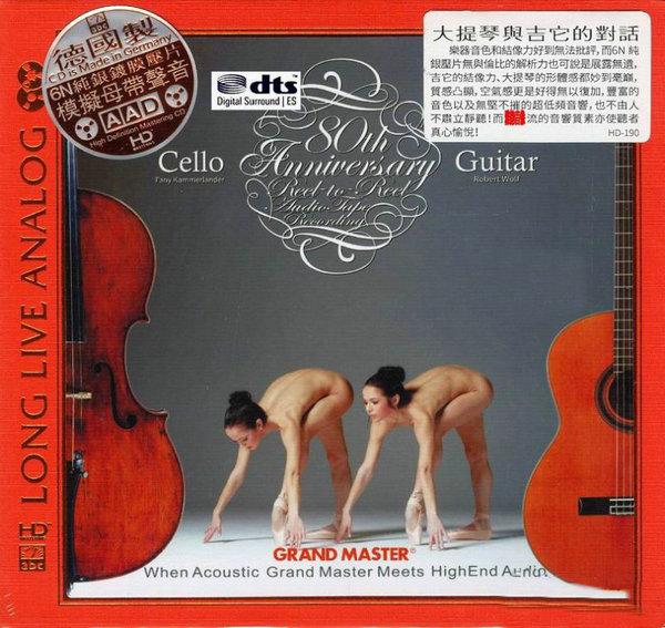 好音乐的光芒是遮掩不住的《大提琴与吉他的对话》DTS - 啊英 - .