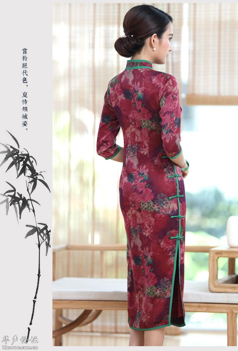 [贴图]春秋新款优雅复古长款中袖时尚修身中式礼服香云纱旗袍[14P]