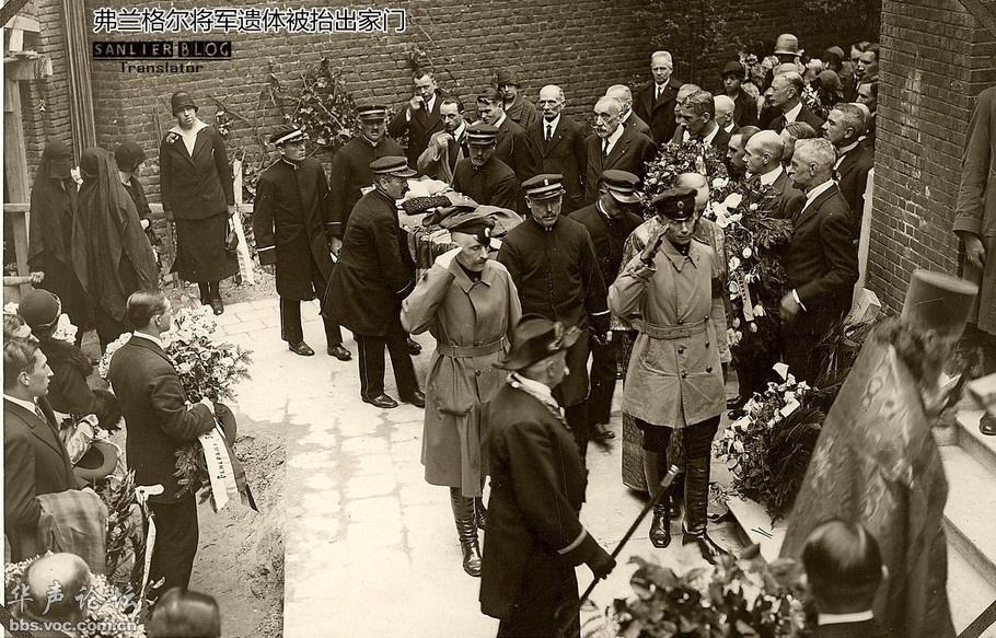 葬礼英文_彼得·弗兰格尔将军的葬礼 - 图说历史|国外 - 华声论坛