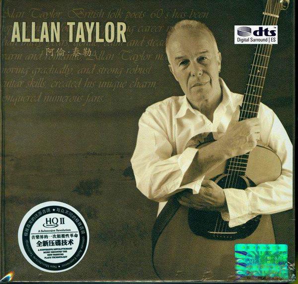 低沉醇厚的嗓音 异域民谣诗人《ALLAN TAYLOR阿伦 泰勒》DTS - 啊英 - .