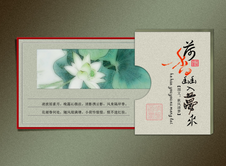 图文音画(秋风清梦 ) - 阳子 - ab30208cdefg的博客