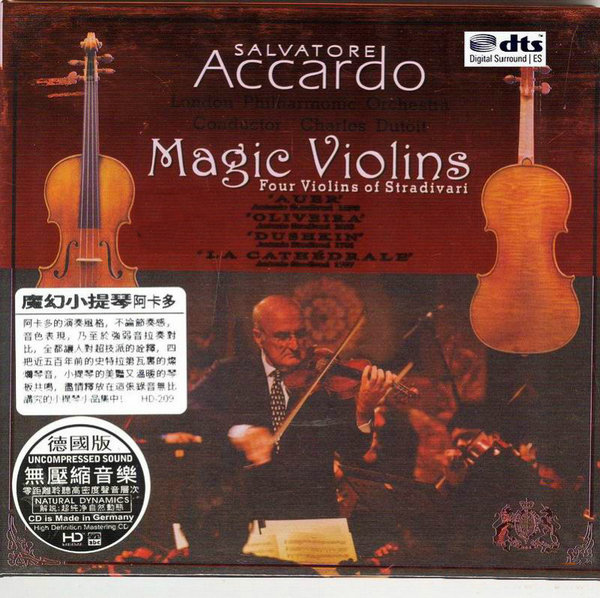 出神入化 小提琴演奏家阿卡多《阿卡多 魔幻小提琴》DTS - 啊英 - .
