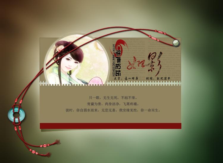 图文音画(如影) - 阳子 - ab30208cdefg的博客
