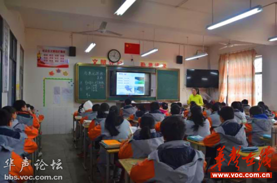 邵阳市二中教育集团 教学开放日 活动成功举办图片