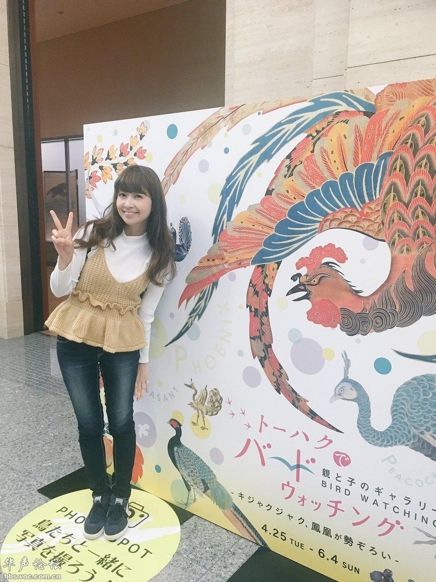 日本美女御姐成美清纯私房照