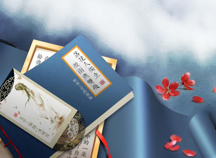 【风晴雪图文】落花人独立,微雨燕双飞‖贴致:星的祝福 图文设计(原创版),预览图1