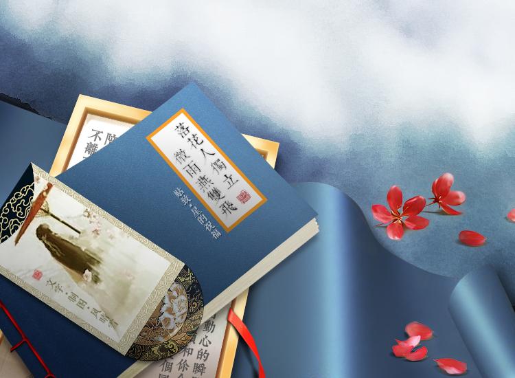 【风晴雪图文】落花人独立,微雨燕双飞‖贴致:星的祝福 图文设计(原创版),预览图3