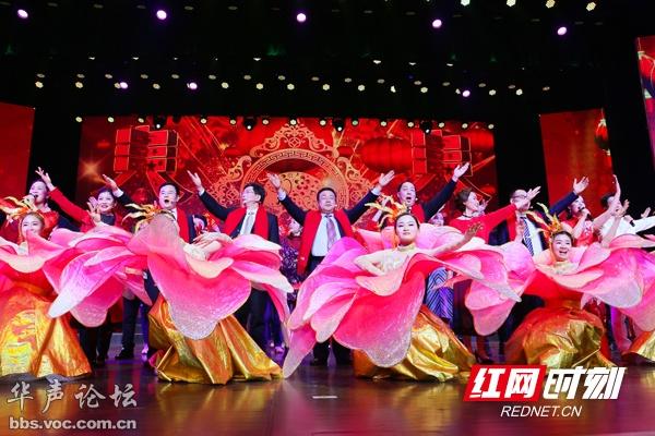 常德市第一中医院举行2019春节联欢晚会