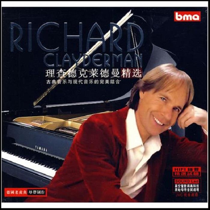 G2影视论坛分享理查德·克莱德曼(钢琴曲珍藏版黑胶CD)[FLAC]360M【百度网盘】 第1张剧照图