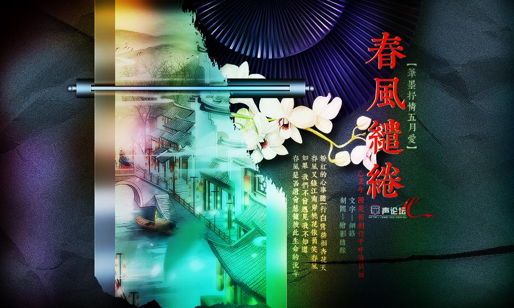 www3pcom_春风缱绻[3p]