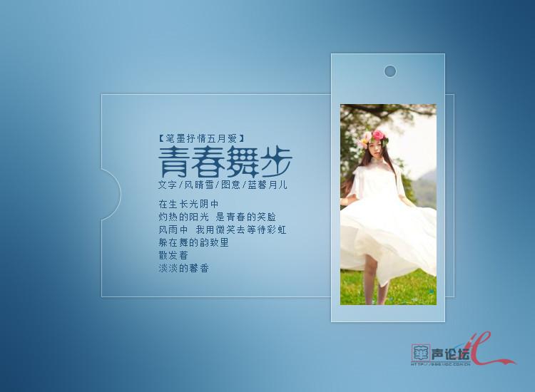 www3pcom_青春舞步[3p]