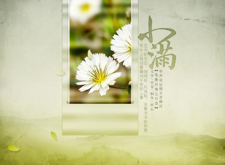 www3pcom_小满[3p]