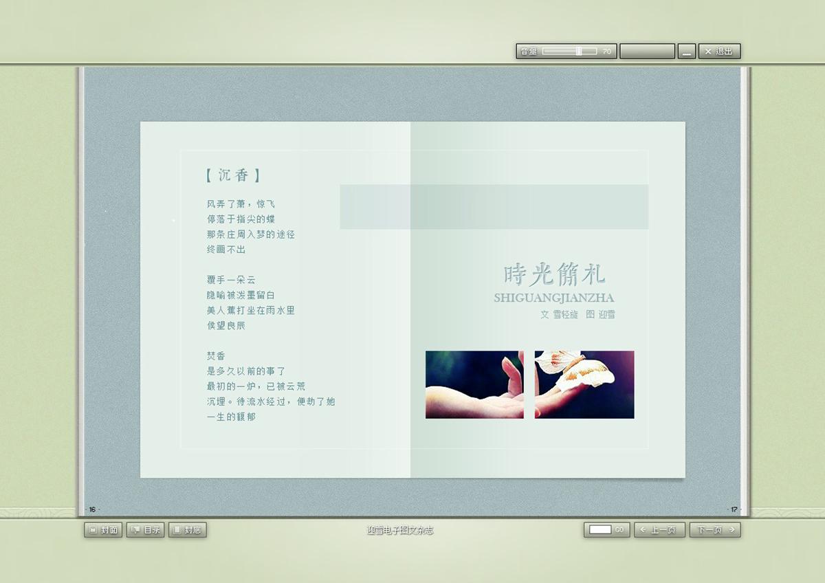 按此在新窗口浏览图片