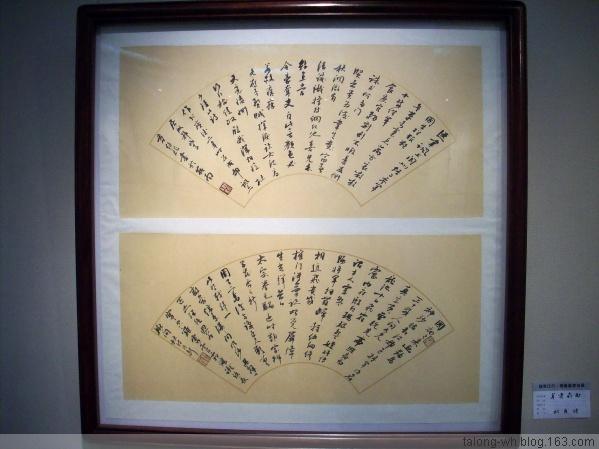 湘宝斋美术馆 书画装裱,字画装裱配框,古画揭裱,名家字画出售