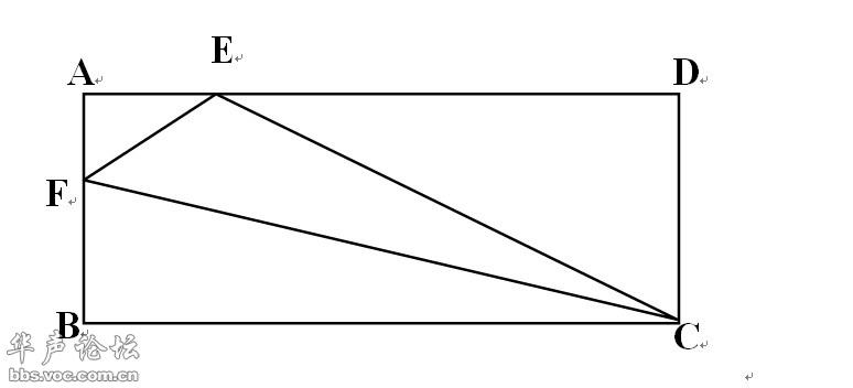 网上赛图形2.jpg
