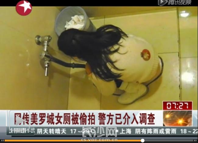 偷拍厕所做爱视频_上海美罗城女厕偷拍事件,上海美罗城女厕偷拍