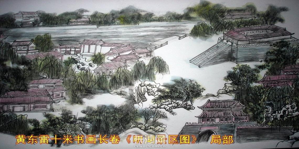 明湖景区图-1.jpg