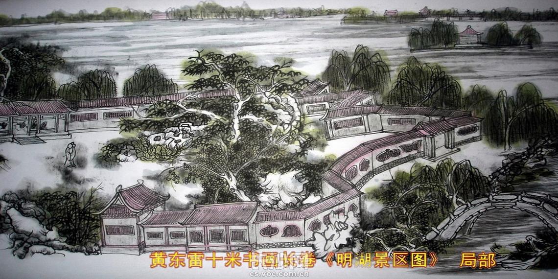 明湖景区图-2.jpg