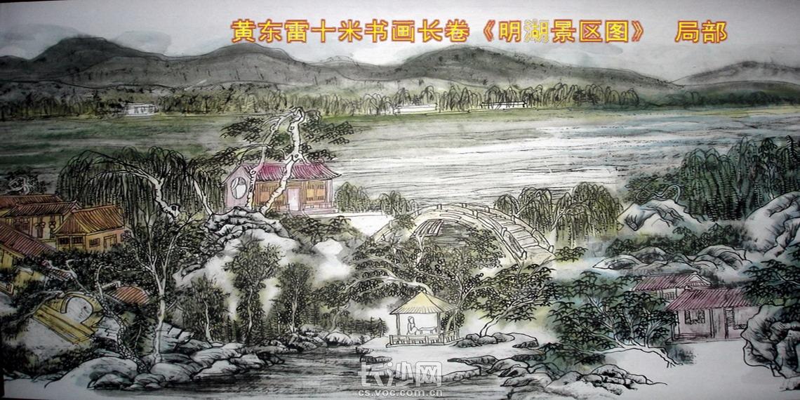 明湖景区图-3.jpg
