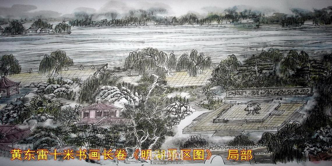 明湖景区图-4.jpg