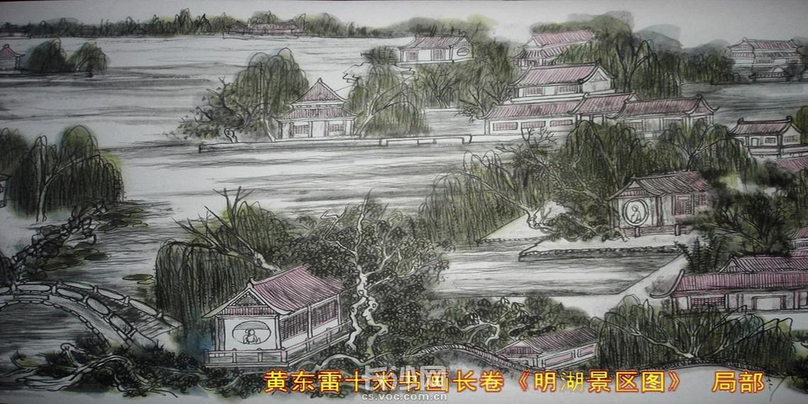 明湖景区图-5.jpg