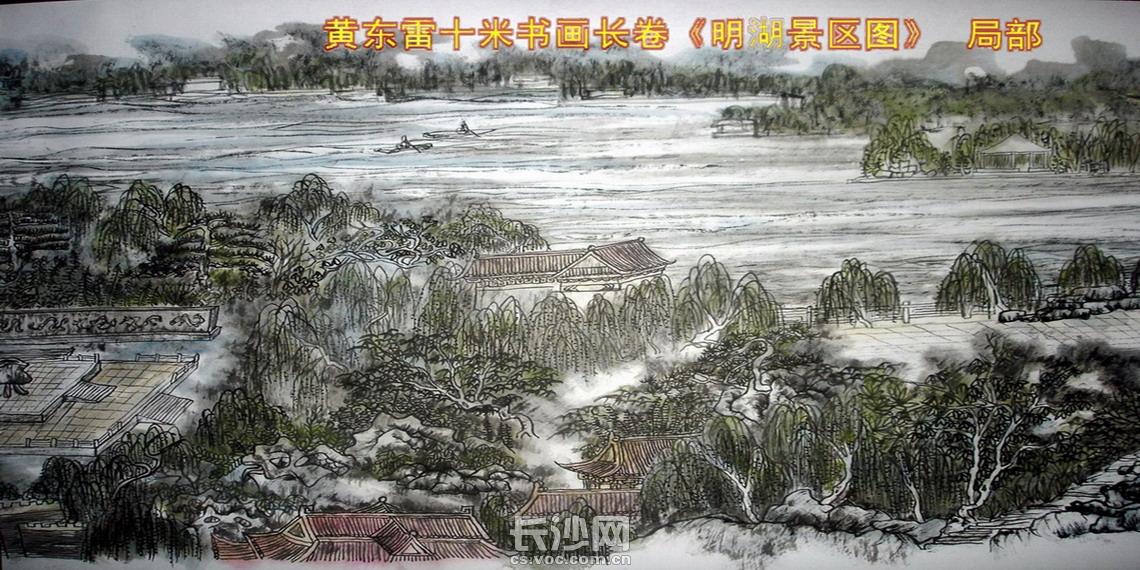 明湖景区图-6.jpg
