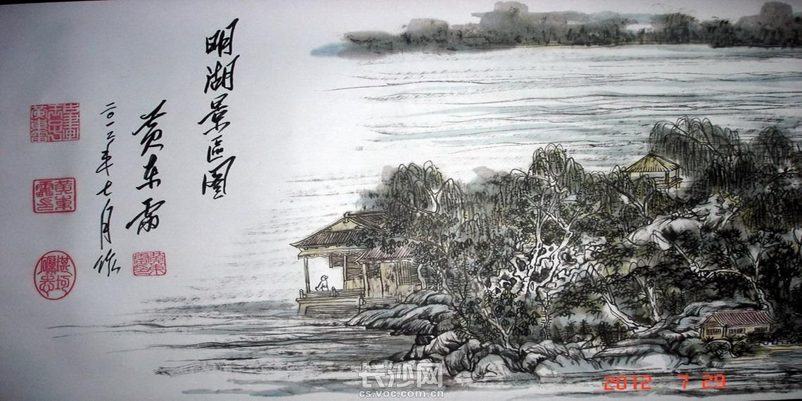 明湖景区图-13.jpg