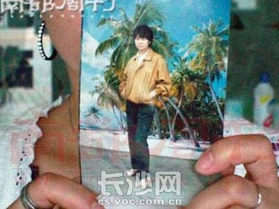 刁爱青碎尸案-刁爱青是一个从农村刚刚来到南京仅百日左右的年轻少女,很难说有什