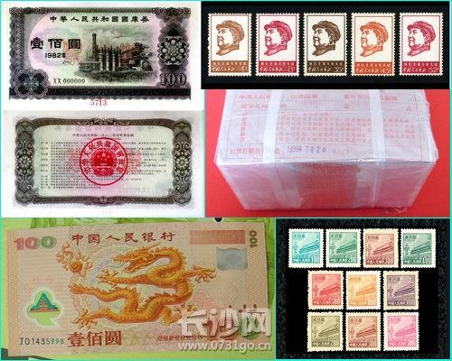 第一版人民币牧马.jpg
