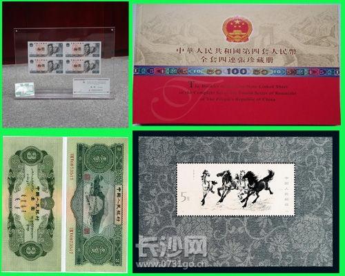 60年2元纸币.jpg