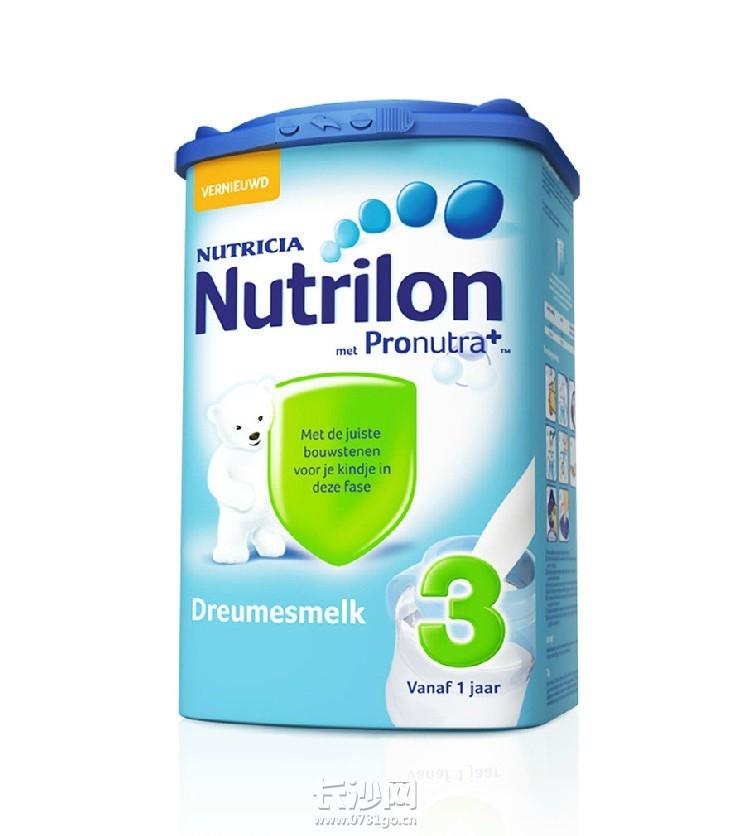 Nutrilon3(2).jpg