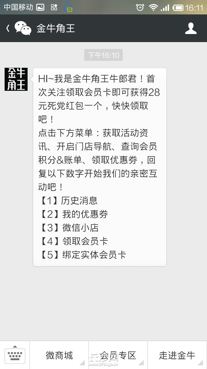 Screenshot_2014-08-25-16-11-26.png