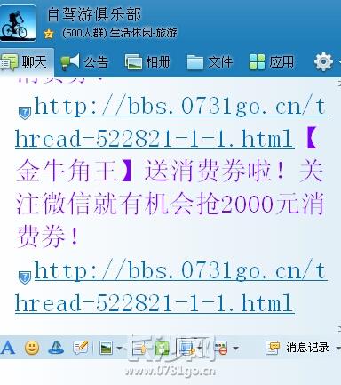 截图20140826002801.jpg