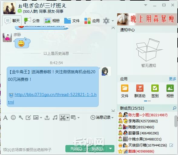 X_(QNH`)BLJUD]39~]TWF.jpg